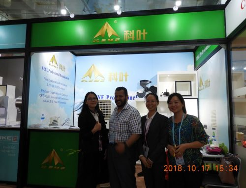 KEYE company participates in the 124 Canton Fair VIP sponsor