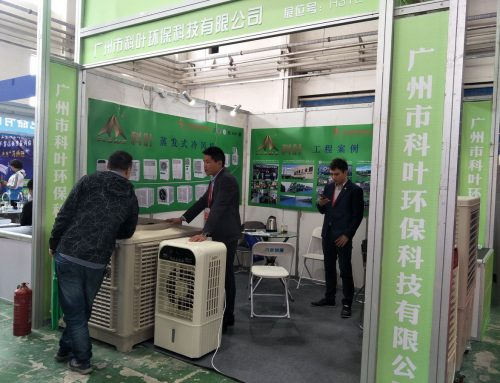 KEYE join the Inner Mongolia Refrigeration Exhibition